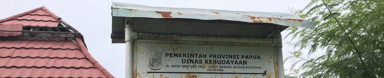 MalukuPapua 1942-1945