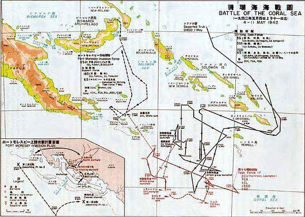 Bezetting van Nieuw-Guinea